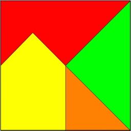 Double Square  aka Square Me  Five Block Puzzle